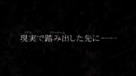 Vidéo : Resident Evil 7 : Bande-annonce Walkthrough the Fear
