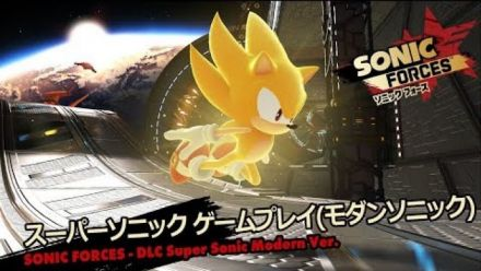 Sonic Forces : Trailer du DLC Super Sonic