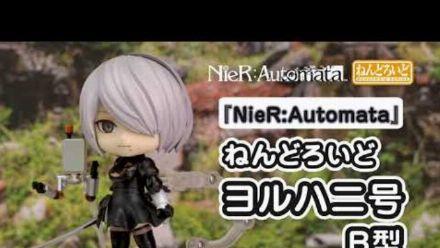 Vid�o : NieR Automata 2B Nendoroid