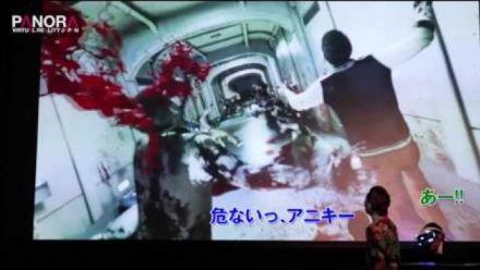 Vidéo : Biohazard Vendetta : Z Infected Experience