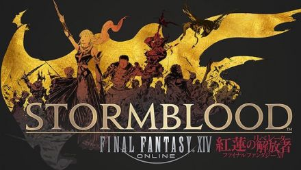 Vid�o : Final Fantasy XIV Stormblood : Teaser trailer