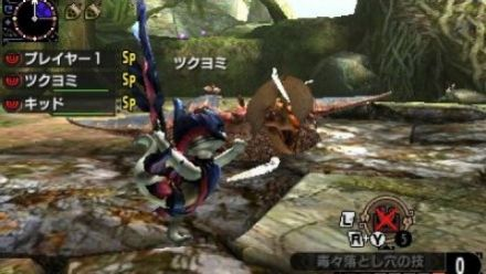 Vid�o : Monster Hunter XX : Cinématique d'intro