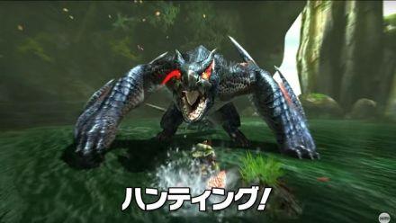 Vid�o : Le trailer de Lancement de Monster Hunter XX