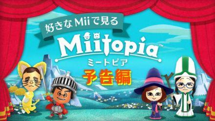 Vid�o : Miitopia se montre en vidéos de gameplay