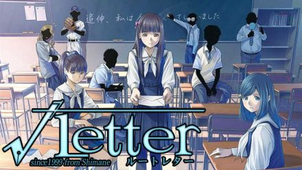Vid�o : Root Letter - Trailer