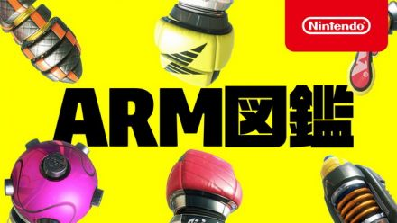 vidéo : ARMS présente ses armes en vidéo