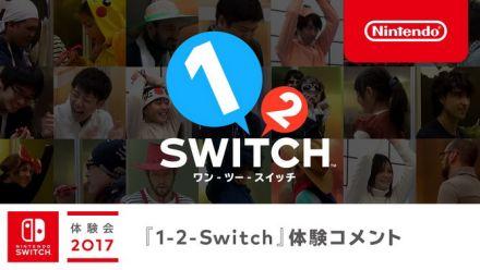 Vidéo : Les japonais essaient 1-2 Switch