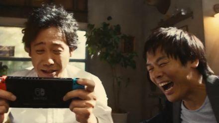 Nintendo Switch : Yo Oizumi joue à Splatoon 2