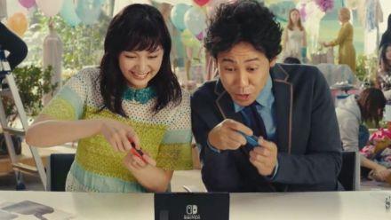 Nintendo Switch : Yo Oizumi joue à Mario Kart 8 Deluxe