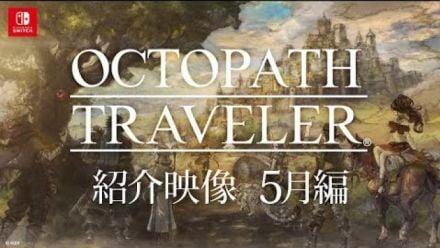 Octopath Traveler : Cyrus et Ophilia