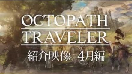 Ocotopath Traveler : Présentation d'H'aanit et Therion