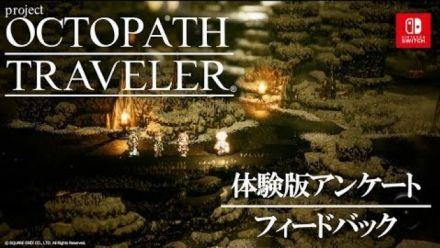 Vid�o : Project Octopath Traveler : Retour des développeurs