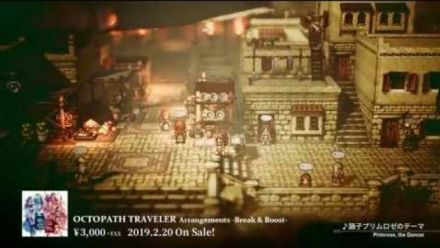 Vid�o : Octopath Traveler Arrangements : The Frostlands