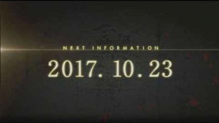Vidéo : TGS 2017 : Teaser pour Shin Megami Tensei HD
