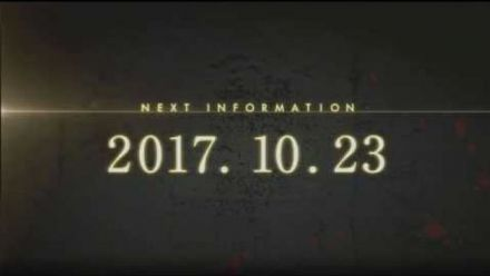 TGS 2017 : Teaser pour Shin Megami Tensei HD