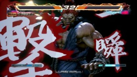Vid�o : Tekken 7 : Accolade Trailer