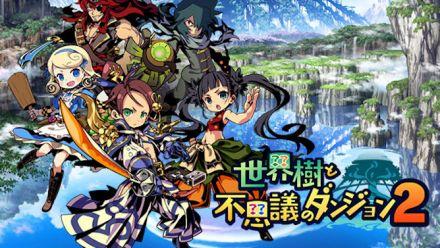 Vid�o : Etrian Mystery Dungeon 2 annoncé au Japon sur 3DS