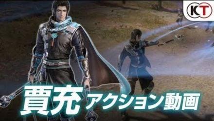 vidéo : Dynasty Warriors 9 - Trailers des nouveaux généraux (5)