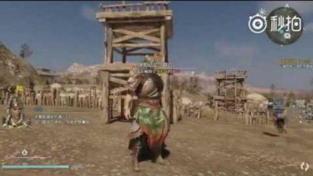 Vid�o : Dynasty Warriors 9 : 6 minutes de Gameplay dévoilées
