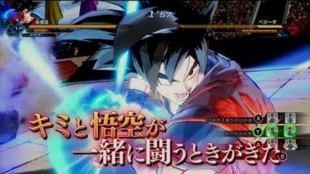 Dragon Ball Xenoverse 2 Switch : Publicité japonaise