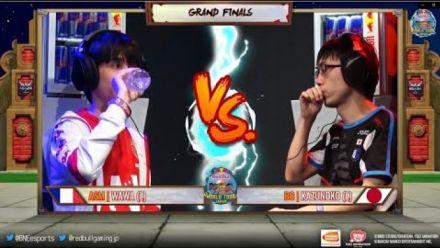 Vidéo : Dragon Ball FighterZ World Tour - After Movie Japan Saga Event