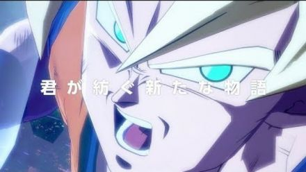 Dragon Ball FighterZ : Trailer récapitulatif