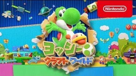 Vidéo : Yoshi's Crafted World : 6 minutes de gameplay (jap)