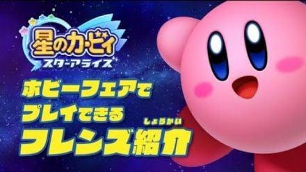 Vidéo : Kirby Star Allies : Trailer des Amis