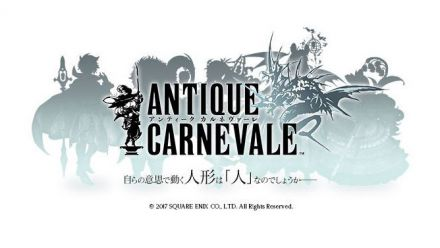 Vidéo : Trailer d'annonce d'Antique Carnevale