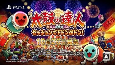 Vidéo : Taiko no Tatsujin : Session de Dodon ga Don!