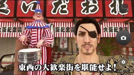 Yakuza Kiwami 2 : Bande-annonce de gameplay septembre 2017