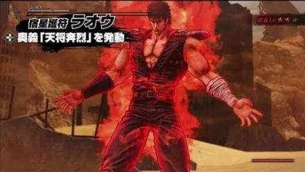 vidéo : Hokuto ga Gotoku : Trailer gameplay combat 2