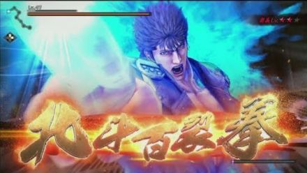 vidéo : Hokuto ga Gotoku : Trailer gameplay combat 1