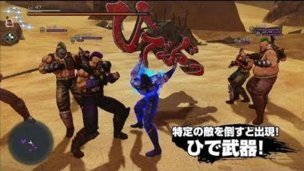 vidéo : Hokuto ga Gotoku : Trailer gameplay combat 3