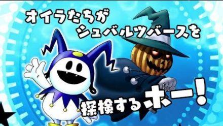 Vid�o : Shin Megami Tensei : Strange journey Redux à la sauce 2D