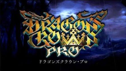 Dragon's Crown Pro annoncé au TGS 2017