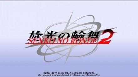 Vid�o : Senko no Ronde 2 - Trailer