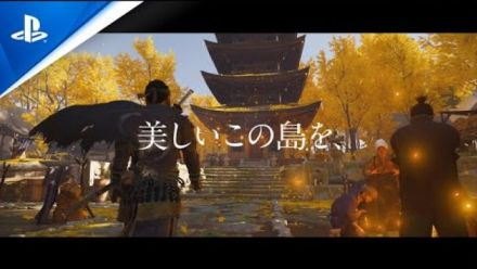 "Ghost of Tsushima : Publicité ""Open World"""