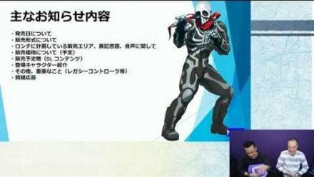 Vid�o : Fighting EX Layer Infos février 2018