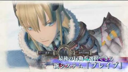 Valkyria Chronicles 4 : Nouveau trailer de gameplay