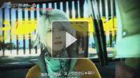 GS 09 - Final Fantasy XIII screener gameplay 9 minutes