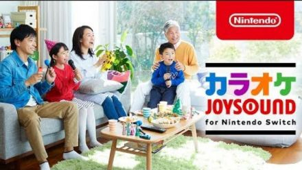Vid�o : Karaoke JOYSOUND s'annonce sur Nintendo Switch