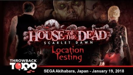 Vidéo : House of the Dead Scarlet Dawn : Vidéo gameplay