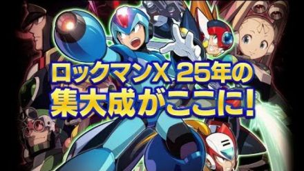 Vid�o : Mega Man Legacy X 1+2 Legacy Collection : Trailer de gameplay