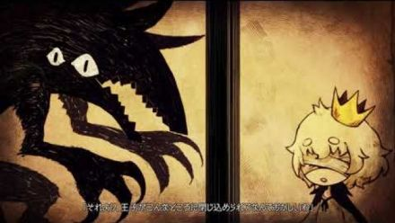 The Liar Princess and the Blind Prince : Story Trailer