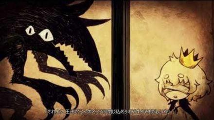 Vidéo : The Liar Princess and the Blind Prince : Story Trailer