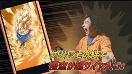 Vid�o : Dragon Ball Z Bucchigiri Match : Trailer japonais