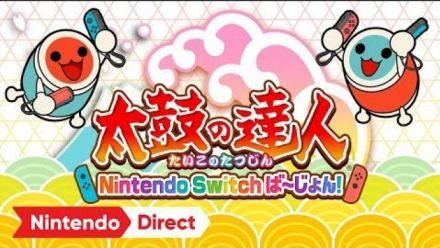 Vidéo : Taiko no Tatsujin Nintendo Switch Version : Trailer