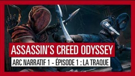 Assassin's Creed Odyssey - La Première lame Episode 1 - Trailer de lancement