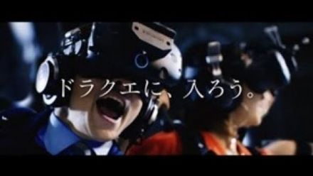 Vid�o : Dragon Quest VR : Second trailer
